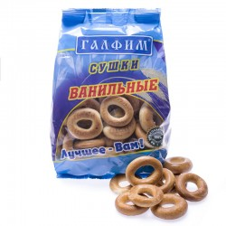 Bagels with Vanilla 200gr