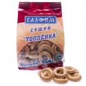 Bagels with baked milk aroma 200gr